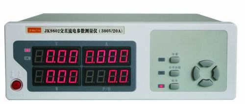 JK9802交直流电参数仪图片