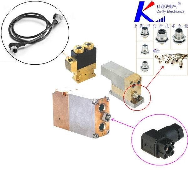 电磁先导阀航空插头电缆组件
