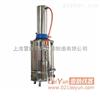 不锈钢电热蒸馏水器/不锈钢电热蒸馏水器价格优惠