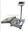 TCS-HT-A100kg蓝牙电子台秤,上海150公斤计重电子秤,200kg蓝牙台称