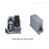 CKJP-160/1140V路灯专用真空接触器