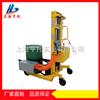 DCS-HT-L贵州250kg油桶搬运车电子秤 气动防爆油桶秤
