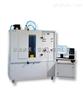 FTT烟密度箱/烟雾密度测试仪