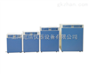 GHP-9050小型隔水式培养箱