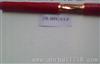 BPGVFP2耐高温屏蔽变频电缆