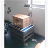 TCS-HT-G广东75kg三色报警滚筒电子秤 流水线无动力滚筒称型号