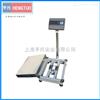 TCS-HT-A60kg防水电子台秤 30公斤工业型计重电子秤