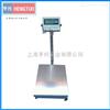 TCS-HT-A江西60kg防水电子秤厂家,九江100公斤不锈钢台秤,150kg带打印台称