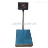 TCS-HT-A苏州计重电子称 150公斤高精度电子台秤 200kg食品计重台秤