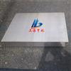 DCS-HT-A全不锈钢电子地磅