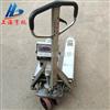 DCS-HT-F衢州1吨不锈钢搬运车秤 防水型电子叉车秤