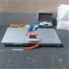DCS-HT-I丽水500kg不锈钢电子磅秤 全304防水型地磅