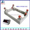 DCS-HT-G北京自来水厂电子钢瓶磅秤 2t/500t液氯钢瓶秤