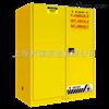 aqg2安全防爆柜生产