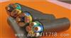 阻燃型橡套软电缆