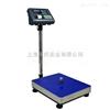 TCS-HT-P上海300kg带打印电子台秤 可打印小票电子秤台秤