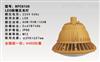 防爆强光泛光灯BFC8130-LED防爆泛光灯价格/报价