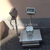 TCS-HT-I天水75公斤不锈钢电子台秤 304防水防腐蚀电子秤