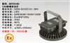 BFC8180 (LED50w~120W)防爆投光灯
