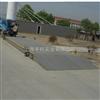 SCS-HT-A80吨移动式电子汽车衡