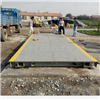 SCS-HT-A松江60T标准式称汽车电子地磅 14m分节式电子汽车衡