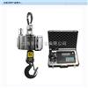 OCS-HT-D天津3t无线传输电子吊秤