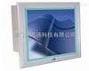研祥工业平板电脑PPC-1561V