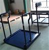 DCS-HT-Y湖南轮椅电子地磅秤