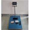 TCS-HT-EX吉林化工涂料防爆电子台秤
