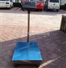 TCS-HT-A贵州200kg计重型电子台秤 移动式电子秤台秤