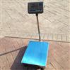 TCS-HT-A耀华电子台秤60公斤 TCS-100kg电子计重台秤 150KG打印电子称价格