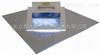 APGS-1鋼化玻璃應力分析儀