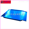 DCS-HT-C天津2吨超低台面地磅秤 电子小地磅 3t带引坡电子地磅
