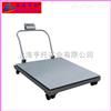 DCS-HT-A上海厂家供应2吨手推电子地磅秤