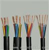 BXF橡皮电缆线