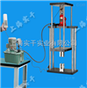 SGYY10T电动液压型拉压测试架