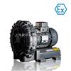 MV00230X01銷售SELLA調節閥SELLA交換器