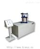 土工布孔径测试仪(干筛法)