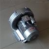 2QB110-SAA01现货单相漩涡风机-单相220V漩涡气泵介绍