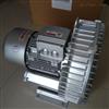 2QB510-SAV35台湾环形气泵