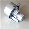 2QB720-SHH47抽真空气泵/5.5KW漩涡气泵参数/高负压风机介绍