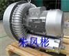 YX-82S-2旋涡真空泵-7.5KW双段高压风机