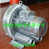 皮革切割机专用旋涡气泵