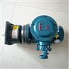 EX-0.25WK化工清洗机械专用防爆减速机价格