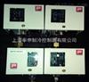奉申新款高质量PC系列单组压力开关压力控制器PC3E