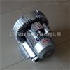 2QB410-SAA11旋涡气泵厂家/上海旋涡气泵/旋涡气泵特点