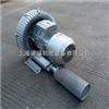 2QB710-SAH06工业集尘机专用高压鼓风机