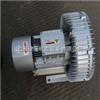 2QB720-SHH26干燥设备专用旋涡气泵