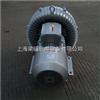 2QB810-SAH17浴缸鼓泡专用高压风机