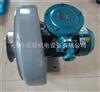 EX-Z-1/42017年新款透浦式防爆鼓风机,高压漩涡防爆中高压风机